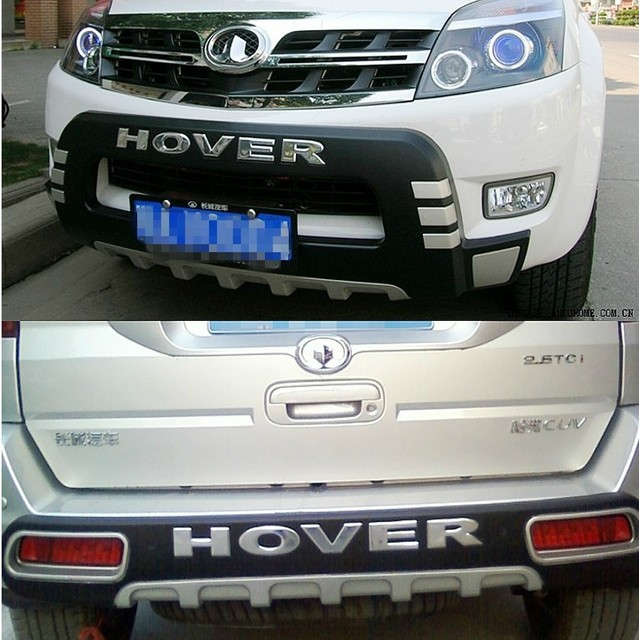 High quality plastic ABS Chrome Front+Rear bumper cover trim For 2009-2012 Great Wall Haval/Hover H3 2.4L 2.5L