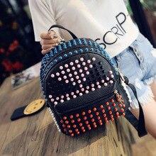 Dudini Новый Европейский станция мешок маленький монстр Цвет Заклёпки мини сумка дорожная прилив женский рюкзак личности