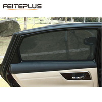 For BMW Automotive Car Window Curtain Visor Auto Side Windows Shade Sunshades Front Rear Sun Block Blinds For BMW Special Made