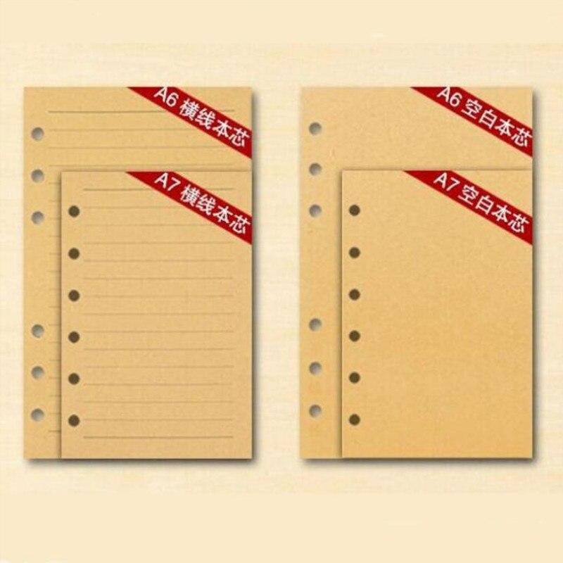 Treu 80 Seiten Retro Notebook A5/a6/a7 Papier Innenseiten Ersetzen Diese Innere 6-loch Kraft Reise Notizen Lose-blatt Office & School Supplies