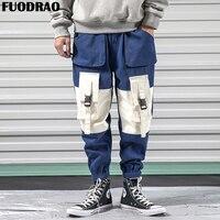FUODRAO Sweatpants Men Japan Hip Hop Streetwear Patchwork Pockets Men Joggers Pants Korean Trousers Harem Pants Men K144
