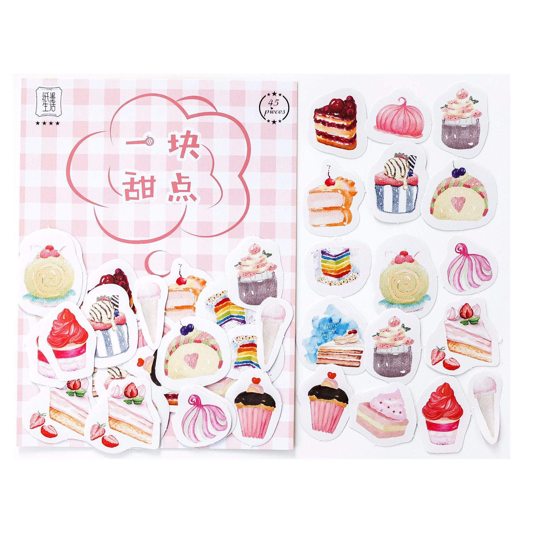 Купить с кэшбэком Washi Paper Stickers Pack Sweet Small Daily Series Creative Techo Decorative Stickers