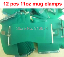 Free shipping 12 pcs Rubber Clamps for 11oz Mugs 3D Sublimation Transfer Heat Press Machine