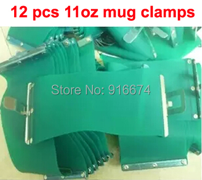 Free shipping 12 pcs Rubber Clamps for 11oz Mugs 3D Sublimation Transfer font b Heat b