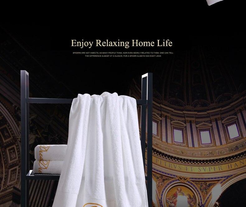 dream-bath-towel-set-08