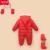 Marca Para Baixo Macacão de Bebê de Algodão Grossas de Inverno Meninos Meninas Traje Quente Snowsuit Infantil Kid Jumpsuit Crianças Outerwear Desgaste Do Bebê