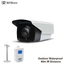 BFMore Outdoor 1080P 2MP IP Camera 3518E+SC2023 15fps POE Full-HD CCTV 60M IR Night Vision Surveillance Security Cam Wholesale