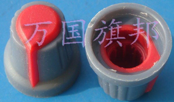 Free Delivery.Environmental Protection Plastic Potentiometer Knob High 17 Mm 15 Mm Diameter Red Ash