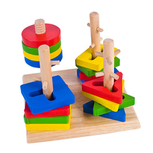 Wooden Toys for Children Wooden Geometric Puzzle Board Baby Kids Educational Toys Jigsaw Puzzle Nesting Stacker Baby Puzzles