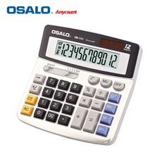 Key bench calculator 5500 calculator solar dual power metal surface Office Electronic Calculators for Financeira School key bench calculator 5500 calculator solar dual power metal surface office electronic calculators for financeira school
