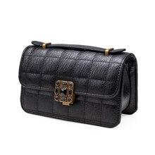 Vintage Designer Chain Bag Women Classic Rhombic Chequer Gorgeous PU Shoulder Bag Ladies Stylish Plaid Hand