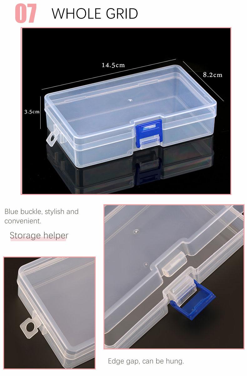 塑料收纳盒_09