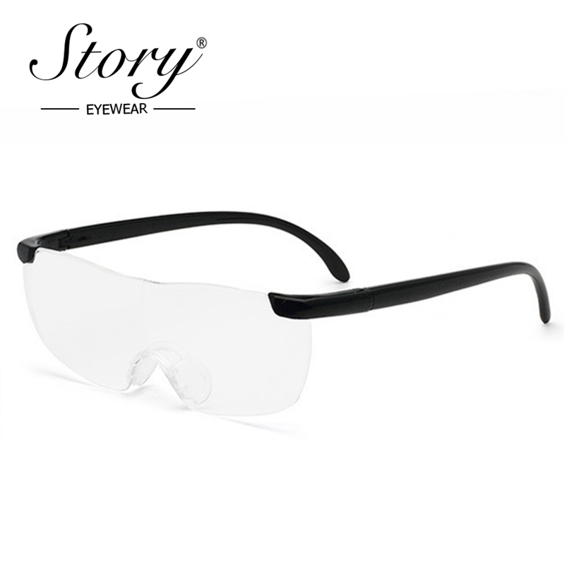 STORY 2018 Vision Magnifier Glasses Women Men Big Vision 250% Reading Glasses Magnifying 1.6 times Magnifying Presbyopic Eyewear