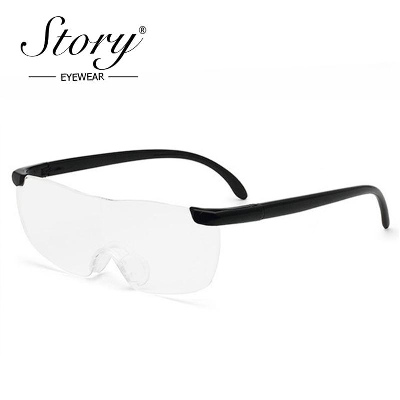 STORY 2018 Vision Magnifier Glasses Women Men Big Vision 250% Reading Glasses Magnifying 1.6 times Magnifying Presbyopic Eyewear