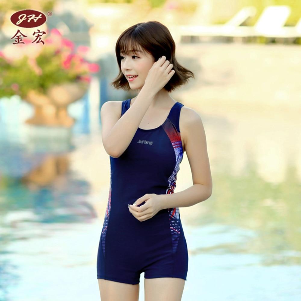Swim Japan 106