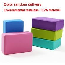 Cross-border For Eva Yoga Brick More High-density Environmental Color Bricks Dance Supplies Processing