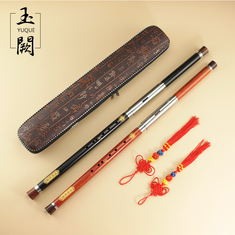 Chinese Traditional High Quality Detachable Single-Pipe Cross-Bblown Flute/Bawu Ebony Ba Wu Key of G, F, C, bB gibson 2018 memphis es 335 traditional vintage ebony