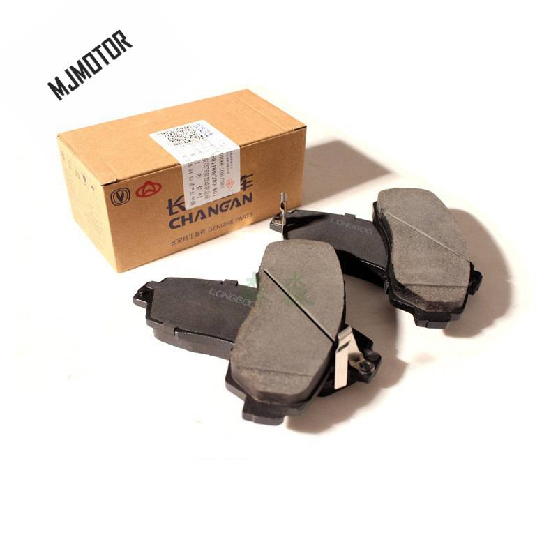 (4pc/set) Front / Rear Brake pads set KIT FR RR DISC BRAKE for Chinese CHANGAN CS75 SUV Auto car motor part S301066 1000|Car Brake Pads & Shoes| |  - title=
