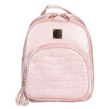 Женские рюкзак моды кисточкой Искусственная кожа путешествия сумка школьная сумка Роскошные элегантные женские рюкзаки сумки книгу Высокое качество