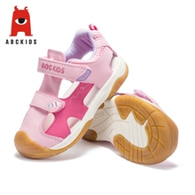 Abckids Spring Summer Unisex Print-design Shoes Non-slip Sneakers with Closed To