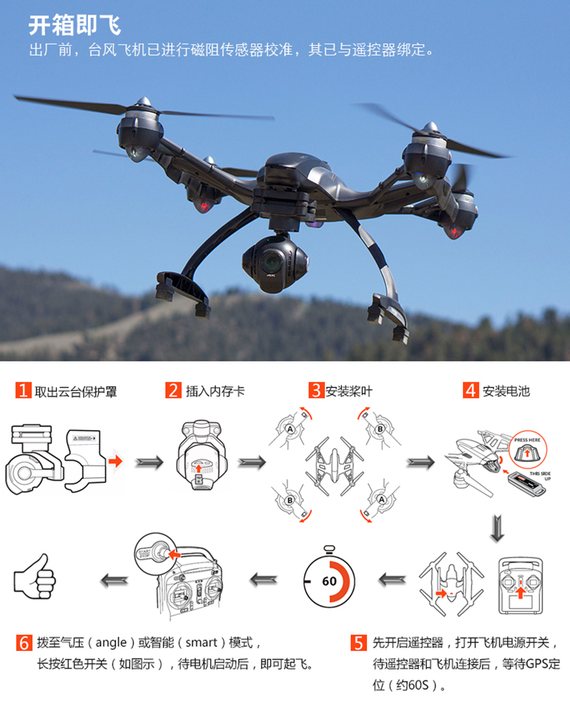Yuneec Q500 4k Typhoon Quadcopter Drone Racking Drone 3-Axis Gimbal Camera Steady Grip Deluxe Case with 16GB Card Remote Control