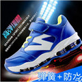 Boys Running Shoes 2017 New High Quality Fashion Sport Kids Shoes Spring Training Sneakers Online Shop Cheap China Sale