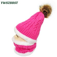 New Unisex Autumn Winter Children Hat Crochet Neck Warmer Scarf Collar Boys Girls Pom Kids Beanies Cap Set