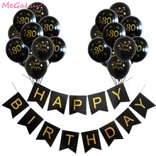 Gold Black 30th Birthday Party Decor Balloon Paper Banner Adult Number Latex Home Decoration Garland
