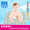Hot Sales Free Shipping Washable Cotton Baby Urine Mat Double Side Usable Newborn Changing Pad Nappy Changing 80x100cm