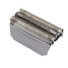 Replacement  shaver foil 51S 51B Shaver foil for Braun 8000 Series 5643 5645 8970 8975 8985 wfs1wfs2 530 550 590