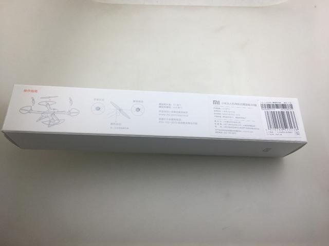 2 Pairs/bag Original   CW+CCW Propeller set for XIAOMI  Mi Drone 4K Version FPV Drone RC Quadcopter Spare Parts Blades