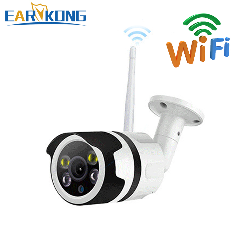 Network Wifi WLAN IP Camera Outside Waterproof Street Camera compatible with Android IOS Phone APP 720P