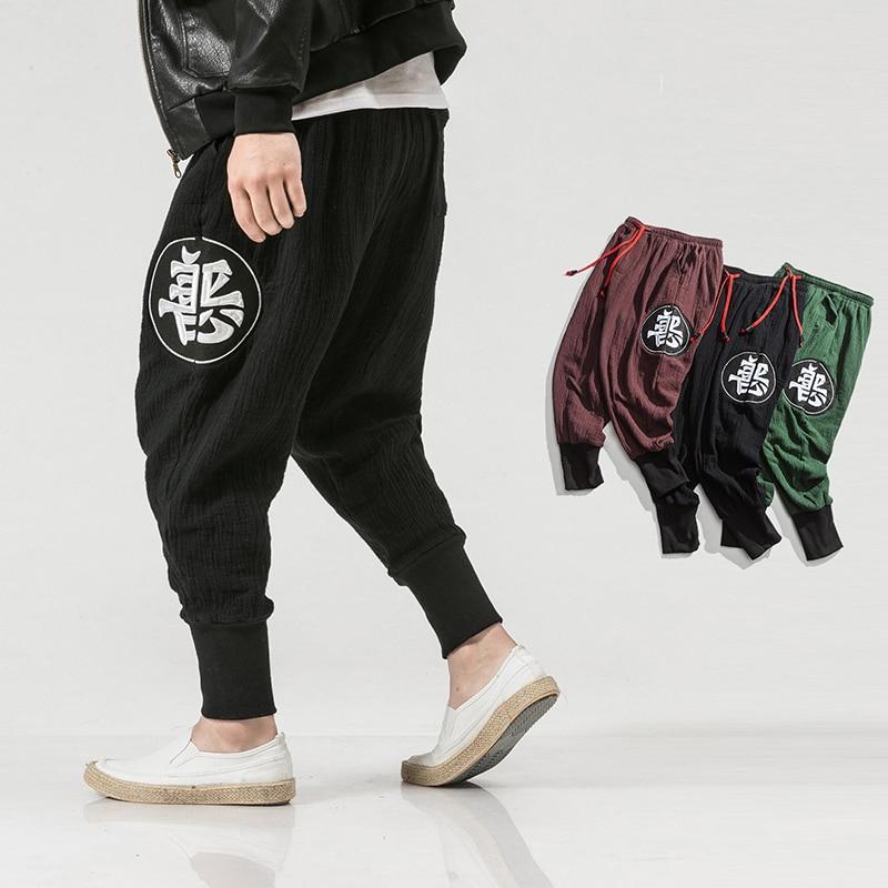 MRDONOO Chinese Style Men's Cotton Hemp Pants Trousers Loose Large Size Casual Pants Embroidery Feet Feet Pants Trousers K67