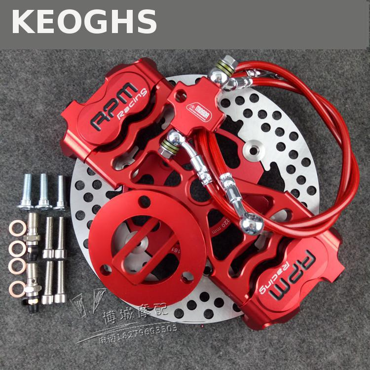 KEOGHS Motorcycle 2 Brake Calipers Adapter/bracket Rpm For Rear Flat Fork Brake System For Electric Scooter Motorbike Dirt Bike 320mm motorcycle fork rear nitrogen shock absorber for bws100 bws125 rd250 350 pit atv scooter motorbike colorful