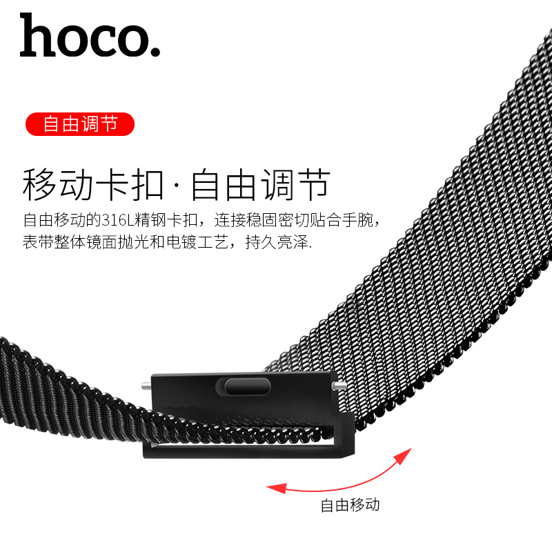 Image 4 - HOCO Magnetic Closure Milanese Loop Watch Band For Samsung Galaxy Gear S3 Classic Wrist Strap For Samsung Gear S3 Frontier Band-in Watchbands from Watches