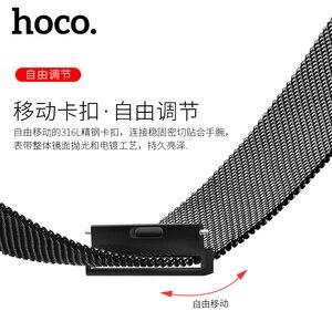 Image 4 - HOCO Manyetik Kapatma Milanese Döngü saat kayışı Samsung Galaxy Dişli S3 Klasik Bilek Kayışı Samsung Dişli S3 Sınır Bant