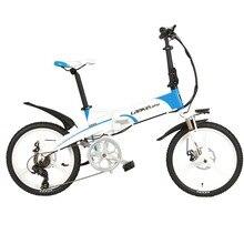 Lankeleisi G660 Электрический складной велосипед Город Ebike 7 скоростей 48 В 10AH батарея дорожный велосипед (черный синий)