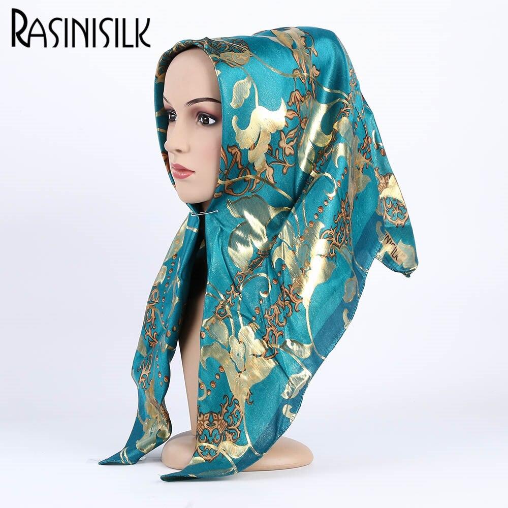 80 * 84cm kuum müüa peened sallid Hijab siiditrükk - Rõivaste aksessuaarid