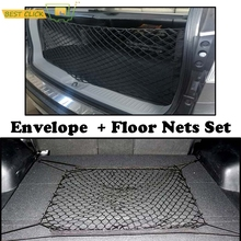Rear Trunk Cargo Net Floor Envelope Net Elastic Mesh For Mazda CX-5 For Nissan Qashqai X-Trail Rogue For Ford Escape Kuga 2018