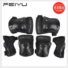 Professional skateboard protection Longboard Wrist Knee Elbow Protection Drift downhill Pads