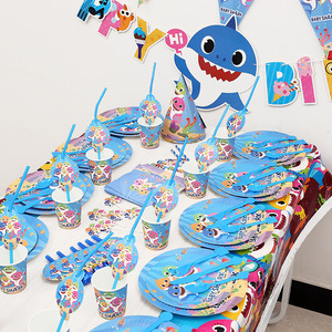 Cartoon little shark birthday party cup plate supplier baby shower girl boy birthday party supplies small shark party favor