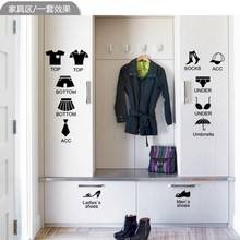 Removable Home Decor Locker Bed Room Chest sticker Storage Lable Art Stickers
