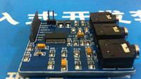 FREE SHIPPING Wm8731 Module Audio Module Mcu Fpga Music