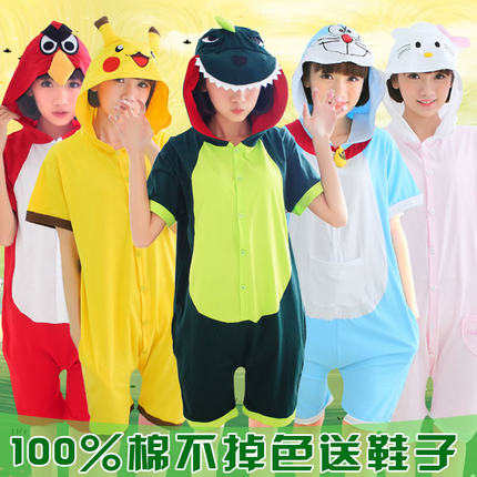 Family Matching Pajamas Costume Mum Mother and Daughter Pajama Clothes  unicorn Pajamas Couple Unicorn Onesie Pikachu Pyjamas 0ff610b1a