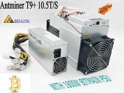 KUANGCHENG verkaufen alte AntMiner T9 + 10,5 T Asic Miner Bitcon Miner, 16nm BTC Bergbau mit netzteil Sha256 algorithmus. Schnelle, stabil.