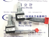 2PCS LOT American GRAYHILL Photoelectric Encoder 62AGY22033 Medical Device Encoder 16 Positioning Number