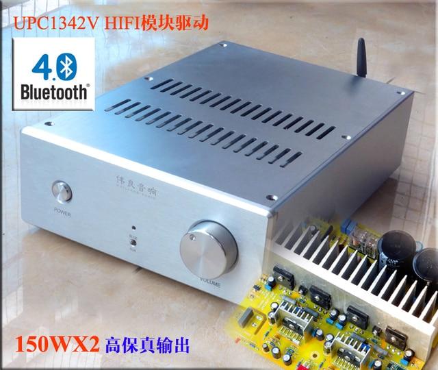 150w Power Amplifier - Wiring Schematics