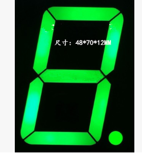 10 PCS New 1 Bit Digital Tube 2.3 Inch Red/Jade Green LED Common Cathode/Anode 7 Segment Digital Display Wholesale