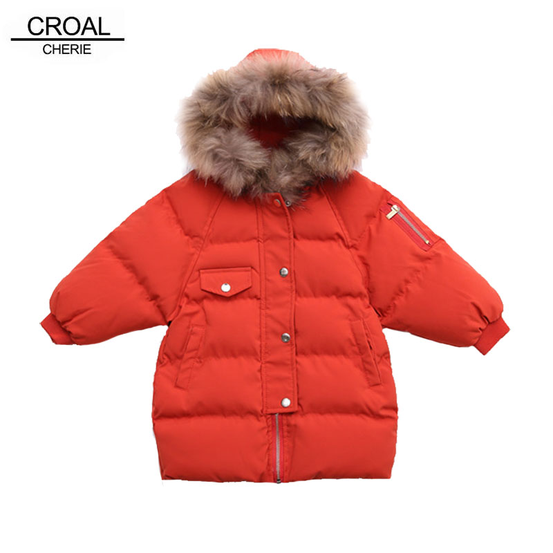 CROAL CHERIE Baby Boys Winter Coat Hooded Children Fur Hat Cotton Baby Girls Winter Jacket Boys Kids Warm Outerwear Clothing yingzifang new autumn winter baby coat boys girls cotton cute bear hooded coat casual kids jacket children clothing sports suit