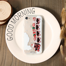 iPhone 7 8 Plus Soft TPU Merry Christmas Cover / Silicone Winter phone Case